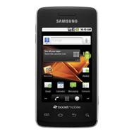 Sell Samsung Galaxy Prevail