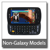 View all Samsung non-Galaxy model prices