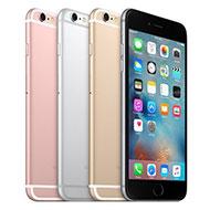 Sell Apple iPhone 6s 64GB Verizon