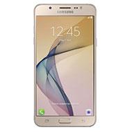 Sell Samsung Galaxy On8